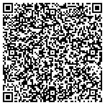 """QR-код с контактной информацией организации Субъект предпринимательской деятельности Ювелирный дом """"Устименко"""""""
