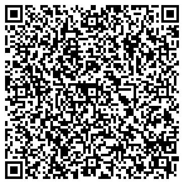 """QR-код с контактной информацией организации Интернет магазин """"Tosh@"""""""