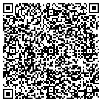 QR-код с контактной информацией организации SanTehStroiDom