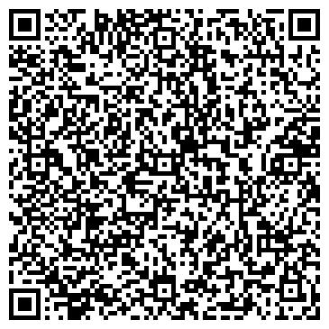 QR-код с контактной информацией организации Другая Reliable company