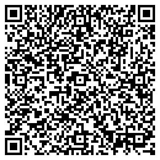 QR-код с контактной информацией организации ПП Соловей