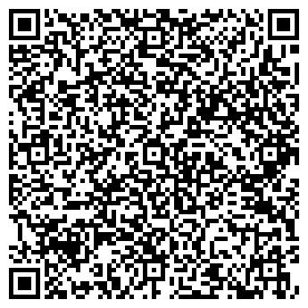 QR-код с контактной информацией организации C. Spaarmann Kazakhstan