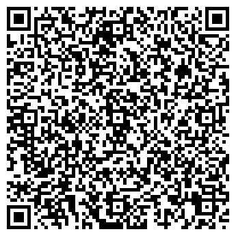 """QR-код с контактной информацией организации Интернет магазин """"RFID Key"""""""