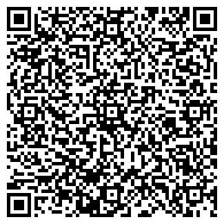 QR-код с контактной информацией организации Эмита