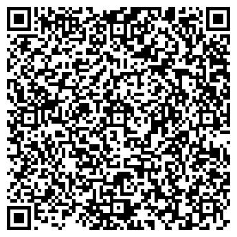 QR-код с контактной информацией организации Государственное предприятие «Беларусьторг»