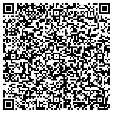 """QR-код с контактной информацией организации Интернет-магазин """"Mobile-WiFi"""""""