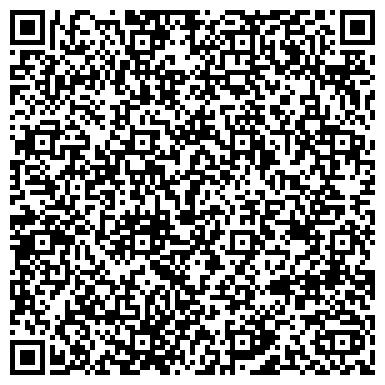 QR-код с контактной информацией организации ОБЛАСТНОЙ ЦЕНТР ИНВЕНТАРИЗАЦИИ И ОЦЕНКИ НЕДВИЖИМОСТИ, ГУП