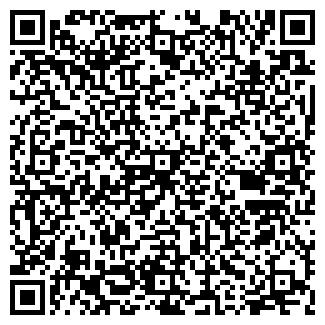 QR-код с контактной информацией организации Бишофит