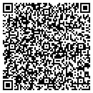QR-код с контактной информацией организации Amart