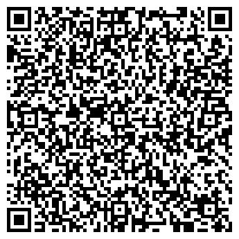 QR-код с контактной информацией организации Компания «Коби»