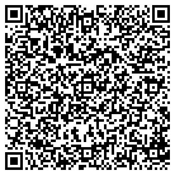 QR-код с контактной информацией организации ООО «ТД «Торнадо»