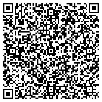 QR-код с контактной информацией организации Новокек