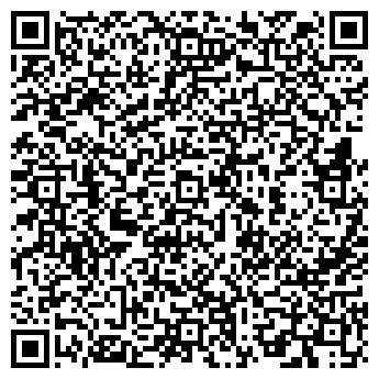 """QR-код с контактной информацией организации Общество с ограниченной ответственностью ООО """"ТЕХКОММАШ"""""""
