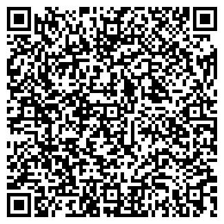QR-код с контактной информацией организации BSF
