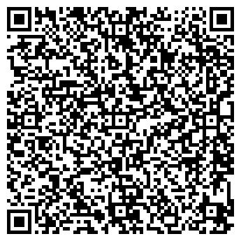 QR-код с контактной информацией организации Магазин «uTi-PuTi»