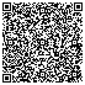 QR-код с контактной информацией организации ООО «Рефлайт»
