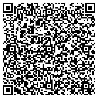 """QR-код с контактной информацией организации ООО""""Лабитех"""""""