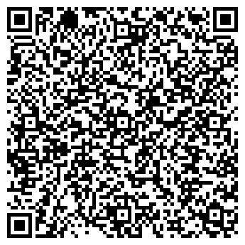 """QR-код с контактной информацией организации ООО """"Металлоконструкция"""""""
