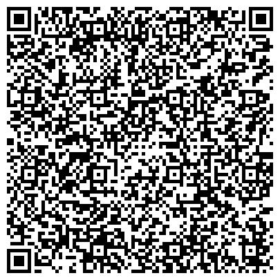 """QR-код с контактной информацией организации ТОО Региональный центр бизнеса """"Успех"""""""