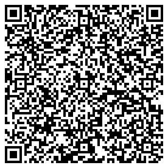 """QR-код с контактной информацией организации ТОО """"AG плюс"""""""