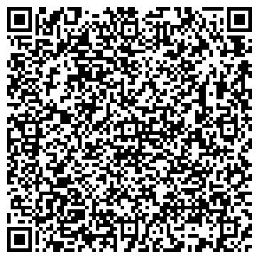 """QR-код с контактной информацией организации Частное предприятие ТОО """"ПожароТехника-А"""""""