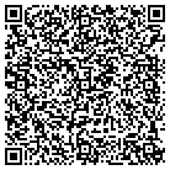 """QR-код с контактной информацией организации ИП """"B-supply"""""""