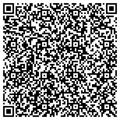QR-код с контактной информацией организации ТОО «Торгово-производственная компания «ЕВРАЗИЯ»