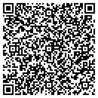 QR-код с контактной информацией организации НПООО
