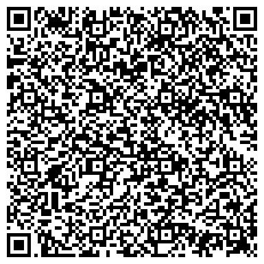 QR-код с контактной информацией организации Общество с ограниченной ответственностью ООО СТРОЙБЕЛПРОМ