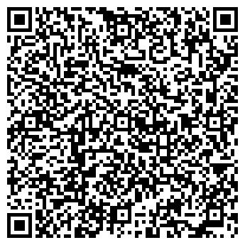 QR-код с контактной информацией организации Интернет-магазин «Мото»