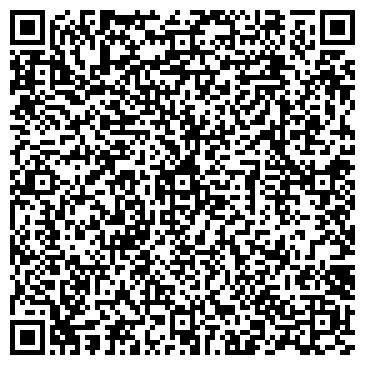 """QR-код с контактной информацией организации Интернет магазин """"Safe Life"""""""