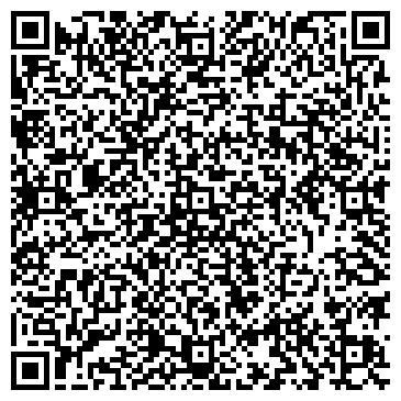 """QR-код с контактной информацией организации интернет магазин """"свой"""""""