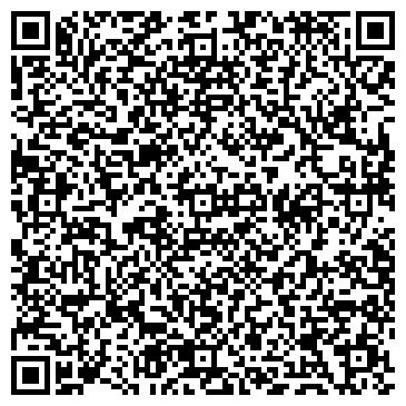 """QR-код с контактной информацией организации ООО""""Днепротрактор"""""""