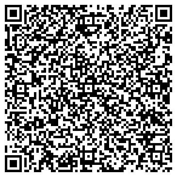 """QR-код с контактной информацией организации Общество с ограниченной ответственностью ООО """"ИЛАР"""""""