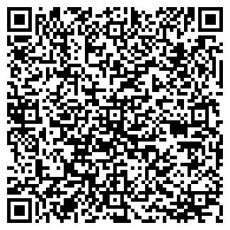 QR-код с контактной информацией организации SHOP101