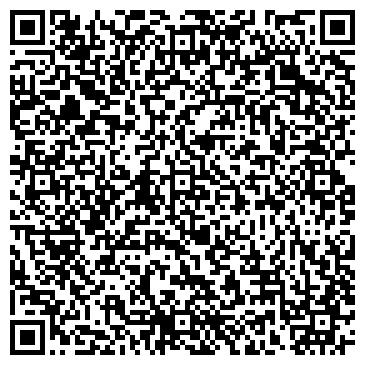 QR-код с контактной информацией организации Online shop 2ZIK.