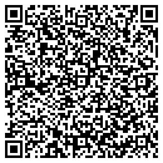 QR-код с контактной информацией организации ИП Кудрин О.В.