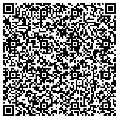 QR-код с контактной информацией организации Транспортно-логистический центр Минск