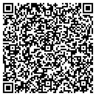 QR-код с контактной информацией организации Филиал № 1
