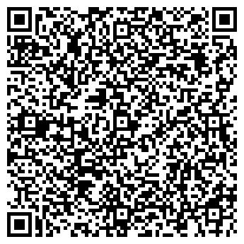 """QR-код с контактной информацией организации Предприятие с иностранными инвестициями ООО """"Ультраколор"""""""