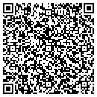 """QR-код с контактной информацией организации Общество с ограниченной ответственностью ООО """"Браво"""""""