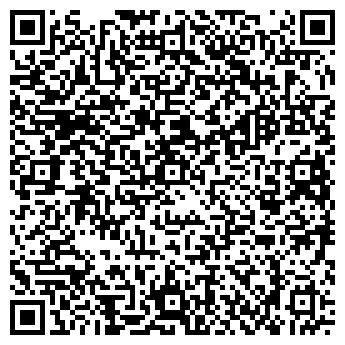 QR-код с контактной информацией организации Общество с ограниченной ответственностью ООО «Алютех»