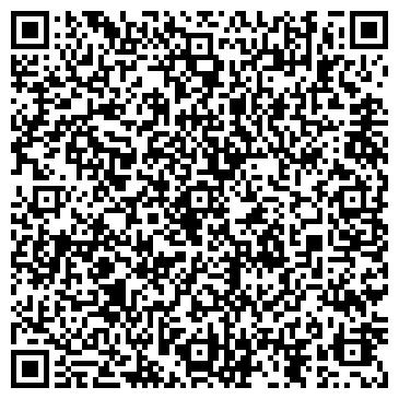 """QR-код с контактной информацией организации ООО """"АйДиЛайн"""""""
