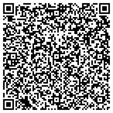 """QR-код с контактной информацией организации ЧТУП """"Гелокс"""""""