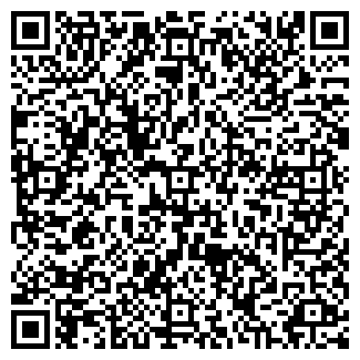 """QR-код с контактной информацией организации ООО """"Геракс"""""""