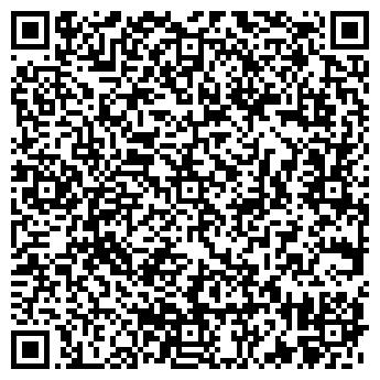 QR-код с контактной информацией организации Общество с ограниченной ответственностью ООО «Стальмаг»