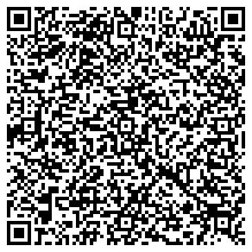 """QR-код с контактной информацией организации Интернет-магазин """"qmag.by"""""""