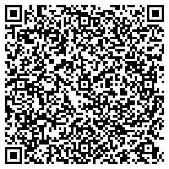 QR-код с контактной информацией организации Субъект предпринимательской деятельности ОДО Векта-плюс
