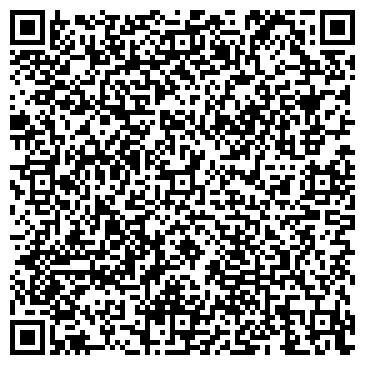 """QR-код с контактной информацией организации ЧТУП """"Ласбелснаб"""""""