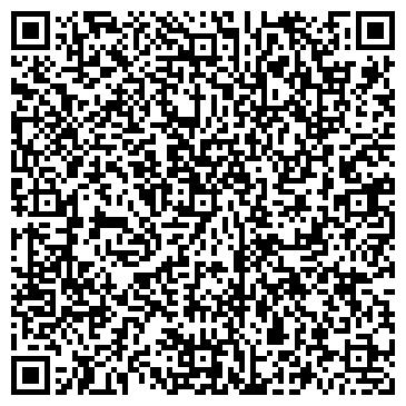 QR-код с контактной информацией организации Общество с ограниченной ответственностью ООО «МОНТЕЛ-РЕК»